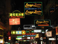 restaurants in Kowloon