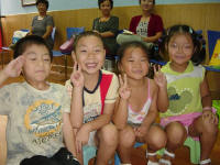 Dalian Future English School